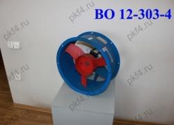 Вентилятор ВО 12-303-4