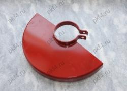 Кожух защитный 155.205-01 к МШУ-1,8(2,0)-230А