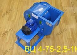 Вентилятор ВЦ 4-75-2,5-1К