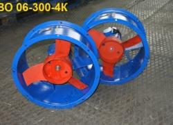 Вентилятор ВО 06-300-4К