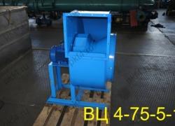 Вентилятор ВЦ 4-75-5-1