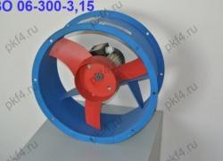 Вентилятор ВО 06-300-3,15