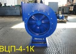 Вентилятор ВЦП-4-1К
