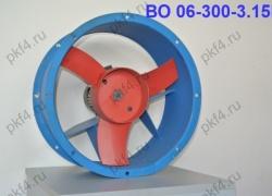 Вентилятор ВО 06-300-3,15К