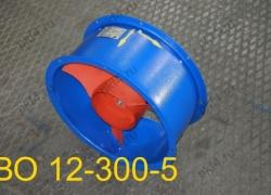 Вентилятор ВО 12-300-5