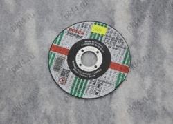Круг отрезной 115-2,5-22,2 24 для камня BOSCH/2608600320