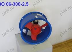 Вентилятор ВО 06-300-2,5