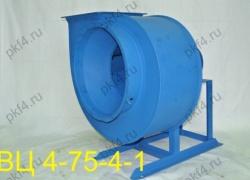 Вентилятор ВЦ 4-75-4-1
