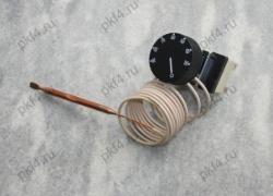 Термостат капиллярный CAEM TU-V